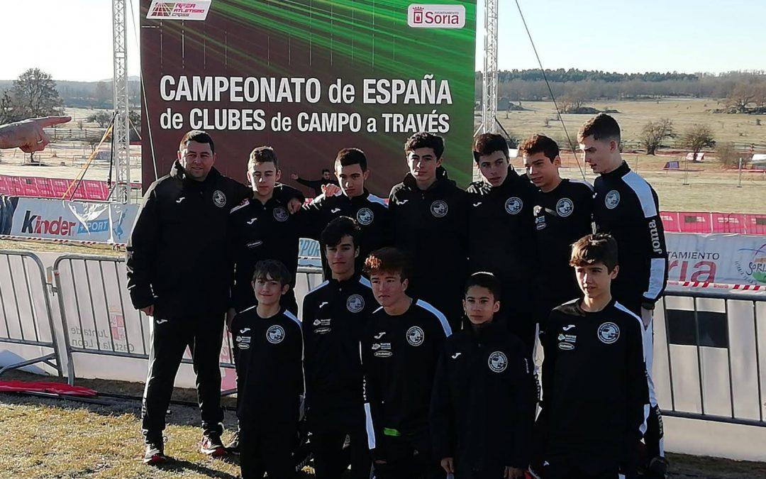 Resultados Campeonato de España de Cross y Lanzamientos Largos.